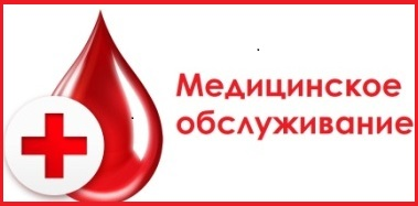 blood icon png 7 копия